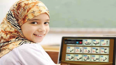 Quran Courses for Kids
