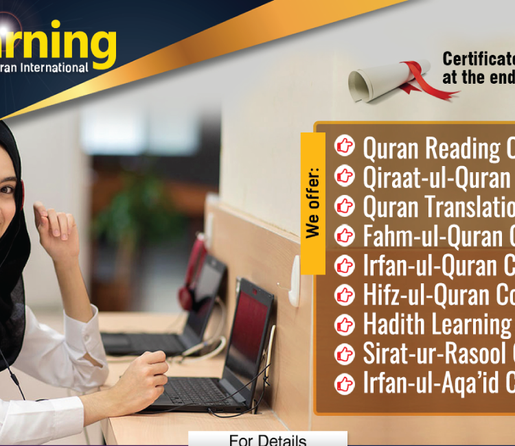 Quran Courses for Females